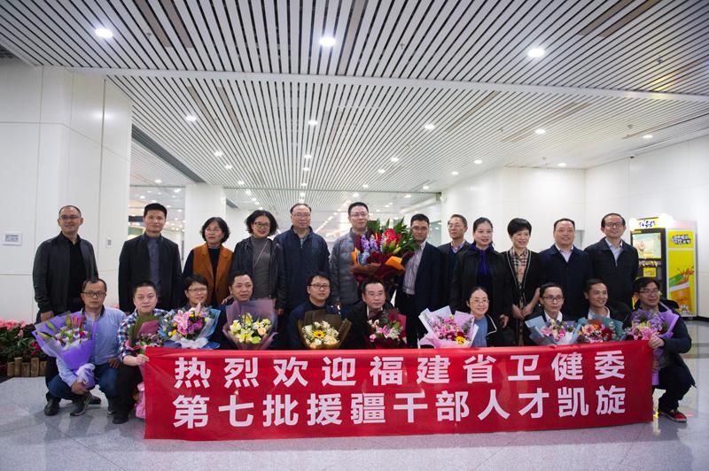 BOB体育app下载省卫生健康委员会圆满完成第七批对口援疆工作任务