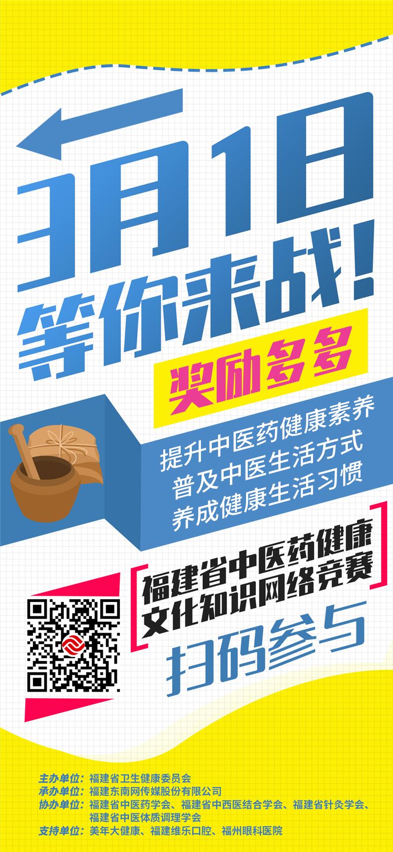 中医药海报31.jpg