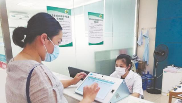 省卫健委 信息化支撑新冠疫苗预约接种全流程服务