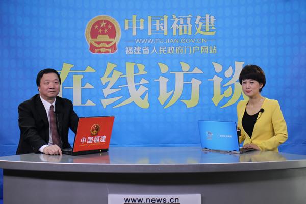 88彩票网怎样:陈辉接受新华网和福建省人民政府门户网站专访