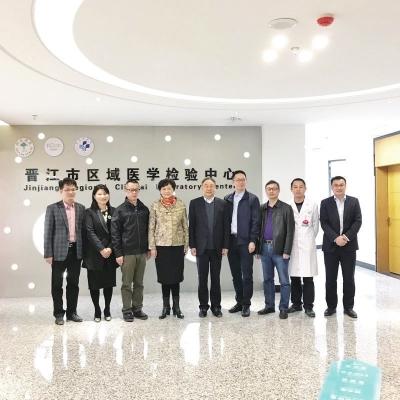 幸运飞艇开奖结果app:晋江市医院及晋南分院:打造基层医院的国际化建设样板