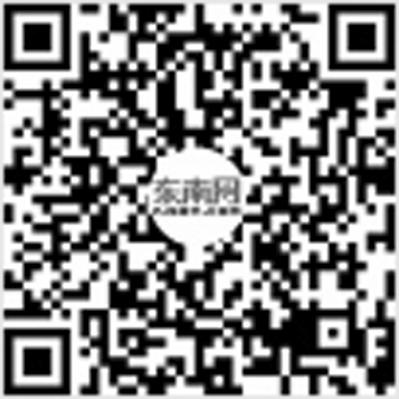 重庆时时彩app安卓:龙岩故事之大医精诚_医者之心